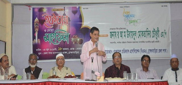 obaidul_muktadir_chowdhury